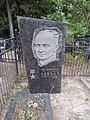 Grave of Oleksiy Ivanovich Yakunin (2).jpg