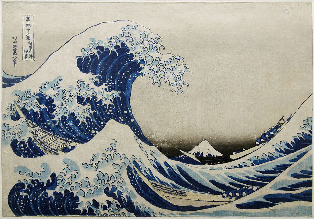 La Grande Vague d'Hokusaï (1829) au British Museum de Londres. Photo de Marie-Lan Nguyen