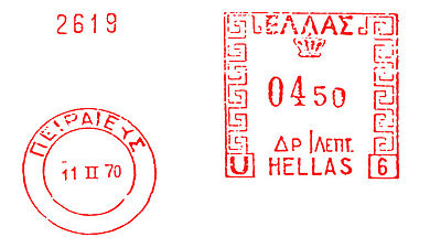 Greece stamp type B4.jpg