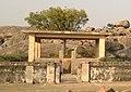Gujarra Minor Rock Edict of Ashoka.jpg