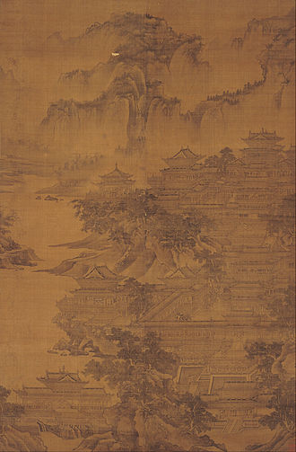 Guo Zhongshu - Summer Palace of Emperor Ming Huang (明皇避暑宮), collection of Osaka City Museum of Fine Arts.
