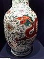 HK 灣仔北 Wan Chai North 香港會展 HKCEC 佳士得 拍賣 Christie's Auction 預展 preview November 2020 SS2 96.jpg