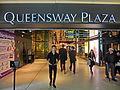 HK Admiralty Queensway Plaza mall 金鐘廊 name sign n interior visitors Nov-2013.JPG