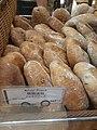 HK CWB 銅鑼灣 Causeway Bay 東角中心 East Point Centre 祟光百貨 Sogo Dept store B2 shop 日式麵包店 東店 Bonq Bakery food bread July 2020 SS2 02.jpg