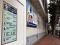 HK CWB Tung Lo Wan Road St Paul's Hospital signs Jan-2013.JPG