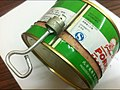 HK Canned food Greatwall brand chopped pork and ham can opener key Jan-2012.jpg