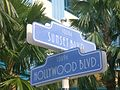 HK Disney's Hollywood Hotel garden SUNSET BLVD road signs.JPG