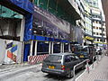 HK Mid-levels 西摩道 Seymour Road 永泰 WingTaiAsia Hsin Chong Construction site September 2010.JPG