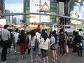 HK Mongkok night Nathan Road 亞皆老街 Argyle Street crossingway visitors.JPG