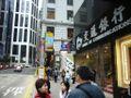 HK Pedder Street BoCom Bus stop.jpg