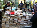 HK SSP 深水埗 Sham Shui Po 桂林街 Kweilin Street 鴨寮街 Apliu Street Nov-2013 Second hand market books 01.JPG