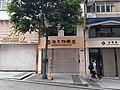 HK SW Sheung Wan Hollywood Road shops near Shing Wong Street October 2020 SS2.jpg