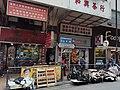 HK SYP 西環 Sai Ying Pun 德輔道西 Des Voeux Road West 11am April 2020 SS2 22.jpg