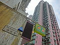 HK Sai Ying Pun 德星里 Tak Sing Lane name sign Yue Sun Mansion DCH Foods shop sign view Western Garden facade Apr-2013.JPG