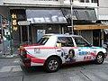 HK Sai Ying Pun Centre Street Taxi Ads 香港立法會選舉 2012 Legislative Council Election 葉劉淑儀 Regina IP LAU Suk-yee July-2012.jpg