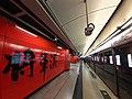 HK TKO 將軍澳站 Tseung Kwan O MTR Station platform November 2019 SS2 02.jpg
