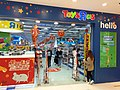 HK TST 尖沙咀 Tsim Sha Tsui 海港城 Harbour City 海運大廈 Ocean Terminal mall shop January 2020 SS2 18.jpg