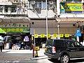 HK YTM 佐敦 Jordan Road 白加士街 Parkes Street building shops 柯士甸道 Austin Road February 2020 SS2 25.jpg