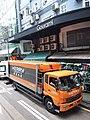 HK train view 灣仔 Wan Chai 莊士敦道 Johnston Road Kerry Logistics orange colour lorry May 2019 SSG 03.jpg