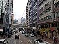 HK tram 21 tour view SKW 筲箕灣道 Shau Kei Wan Road February 2020 SS2 19.jpg