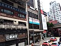 HK tram view syp sw ch wc cwb September 2019 SSG 10.jpg