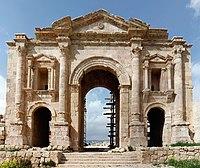Hadrian Arc Pan