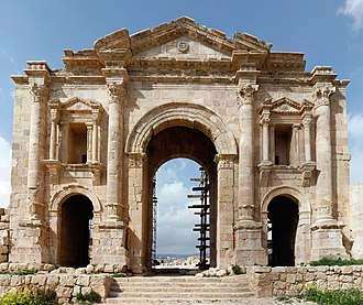 Arch of Hadrian (Jerash) - The Arch