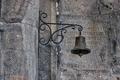 Haghpat bell.png