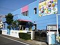 Hagoromo Kindergarten.jpg