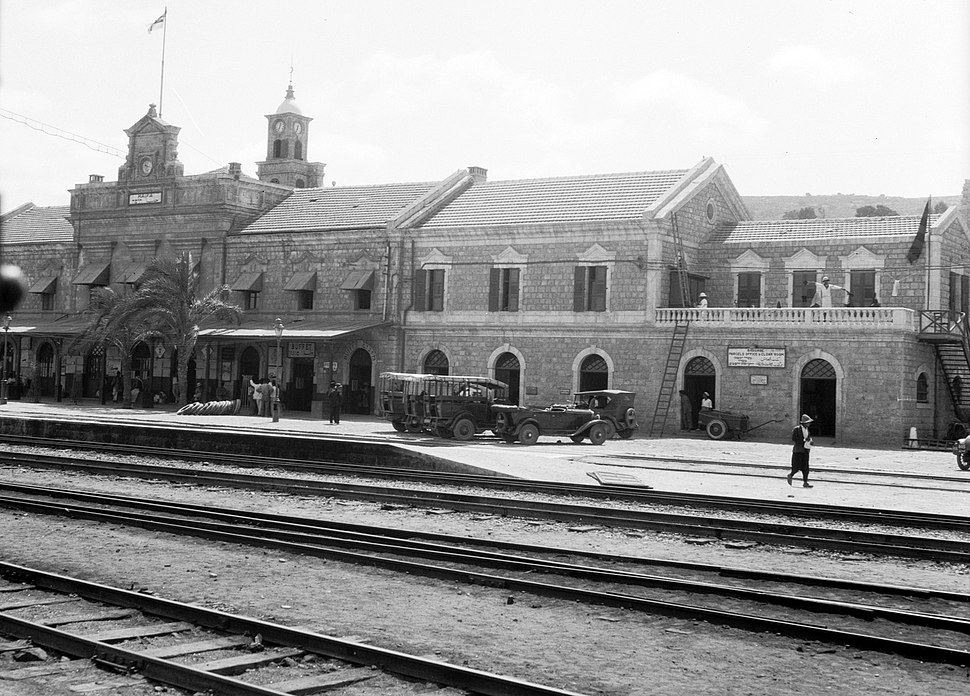 Haifa Railroad Station. Approximately 1925 to 1946. matpc.13584