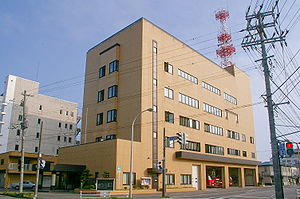 Hakodate City Fire Dept HQ 20060814-001.jpg