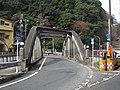 Hakone Asahibashi -02.jpg