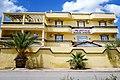 Hammam Rabi - Maison d'Hotes دار الضيوف - حمام ربي - panoramio.jpg