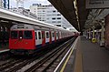 Hammersmith tube station (Circle and Hammersmith & City lines) MMB 01 C-Stock.jpg