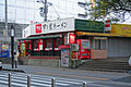Hanshin Koshien Stadium Oct09 36.jpg