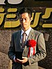 Haruki Sugiyama IMG 0467-2 20181104.jpg