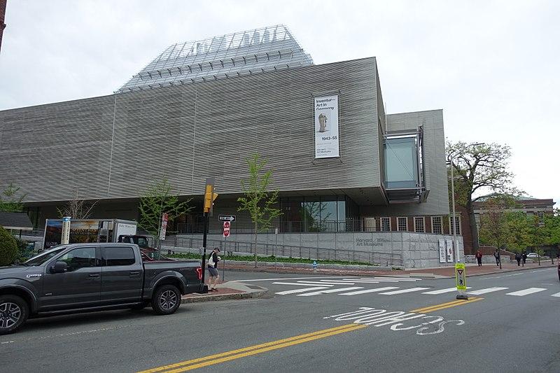 File:HarvardArtsMuseums.jpg