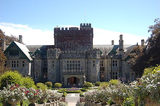 Hatley Castle front entrance Aug 2006