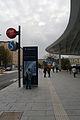 Hauptbahnhof Salzburg - Eingang Schallmoos - Bushaltestelle 1.JPG