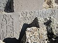 Havuts Tar (cross in wall) (56).jpg