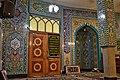 Hemmat Mosque 01.jpg