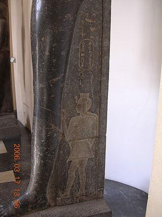 Henutmire - Henutmire on a statue of Queen Tuya