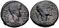 Hermogenes coin, Lydia, AD 37-41.jpg