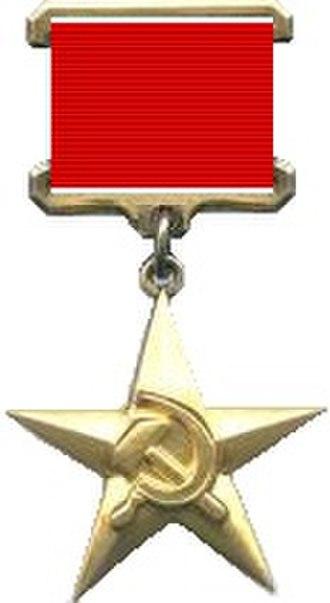 Chekhov Gymnasium - Image: Hero Of Socialist Labour