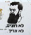 Herzl043.jpg