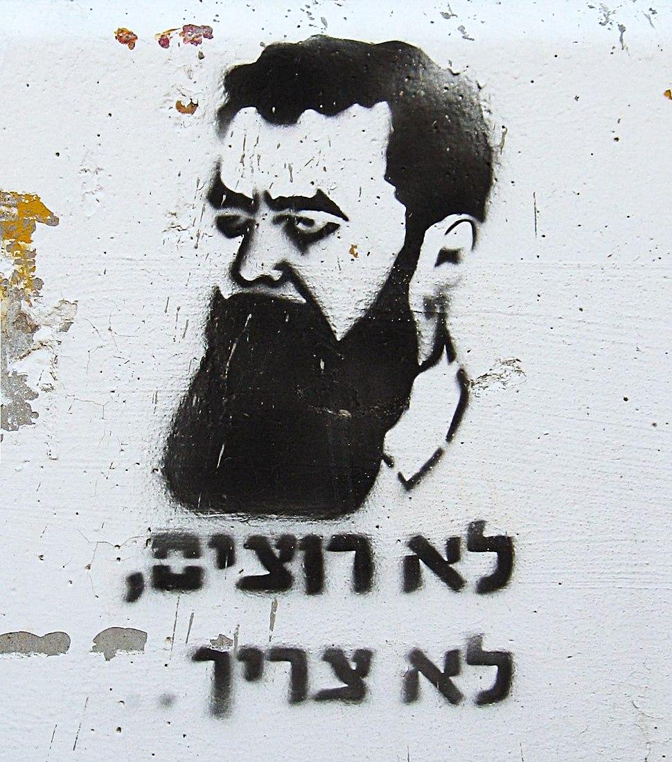Herzl043