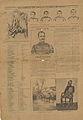 Het nieuwsblad voor Nederland 25 december 1894 pag 2.jpg