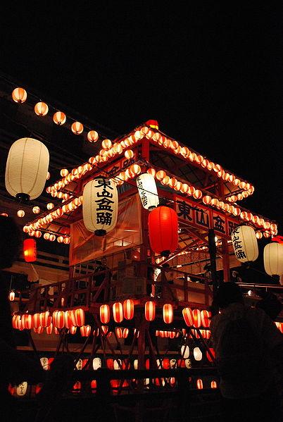 File:Higashiyama Onsen -Bon-odori 04.jpg Beautiful lanterns: Bon-odori festval at Higashiyama Onsen (Fukushima) 17 August 2009. Photo by: Yoichiro Akiyama/source