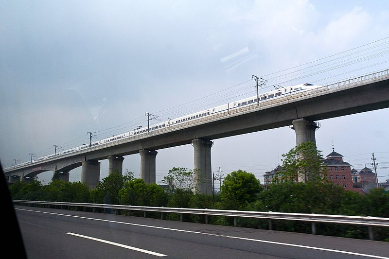 File:High speed rail, hangzhou.jpg