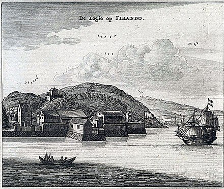 The Dutch VOC trading factory in Hirado (depicted here) was said to have been much larger than the English one. 17th-century engraving. HiradoVOCfactory(montanus-1669).jpg